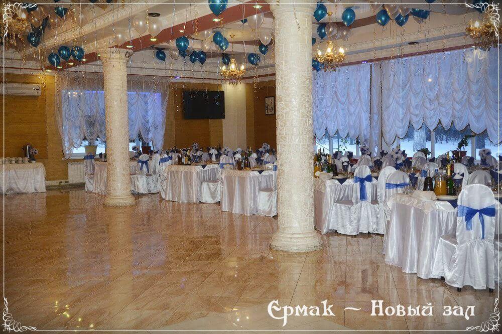 Свадебный зал Новый - кафе Ермак Березовка - 12
