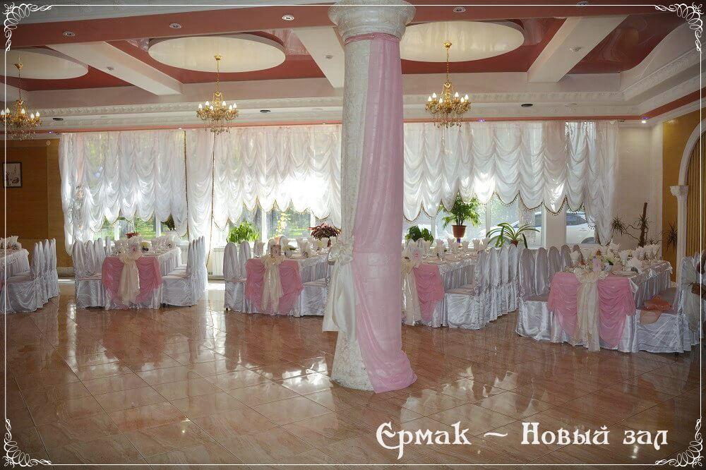 Свадебный зал Новый - кафе Ермак Березовка - 17