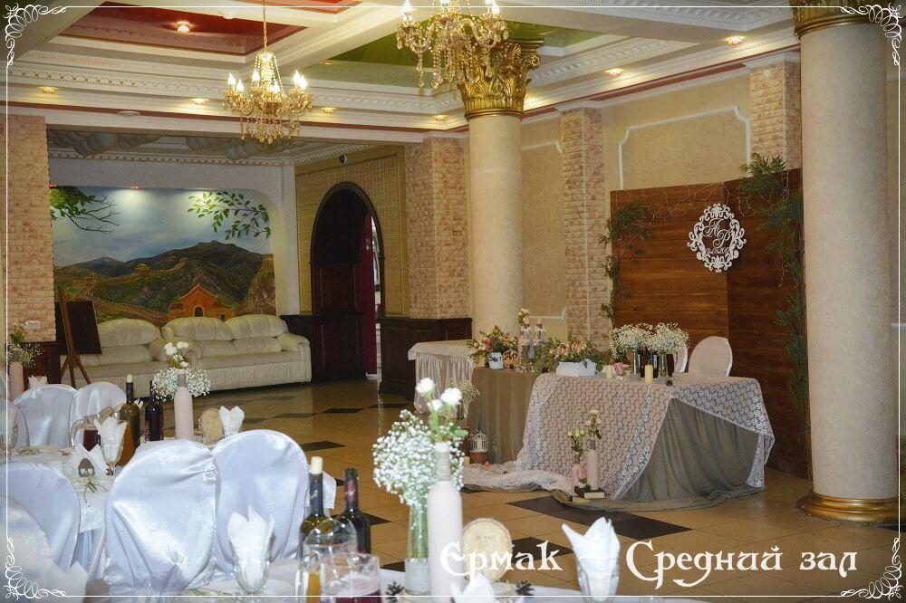 Свадебный средний зал - кафе Ермак Березовка - 3