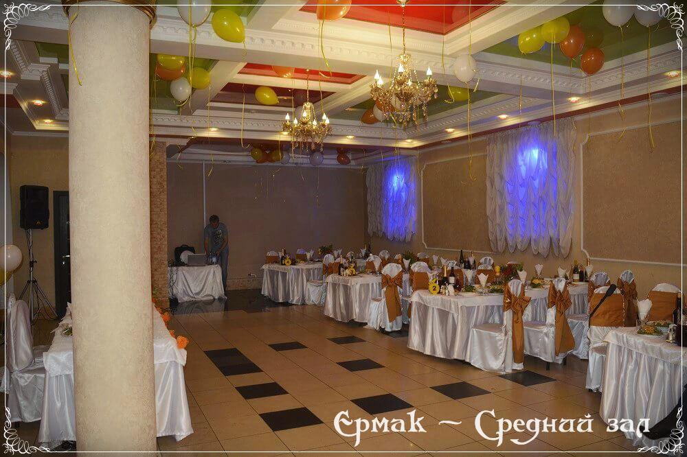 Свадебный средний зал - кафе Ермак Березовка - 7